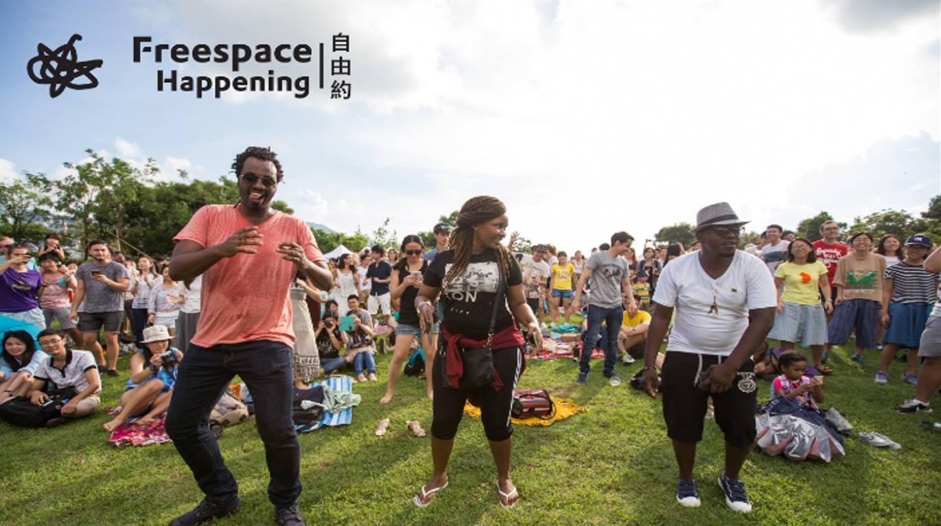 Freespace 2017